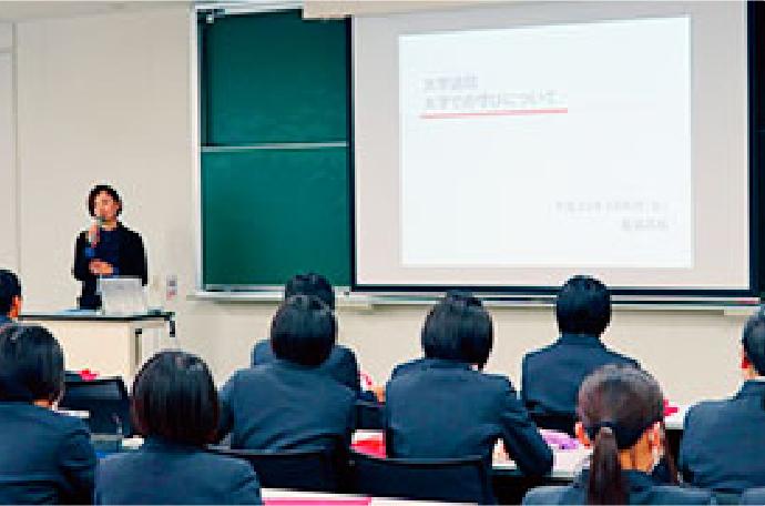 教養進学コース・特徴イメージ02