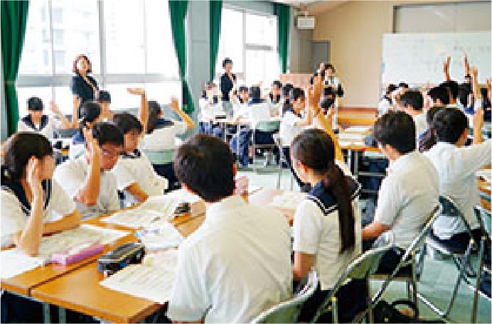 進学コース・特徴イメージ02
