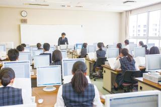 1号館/コンピューター室(3F・4F)
